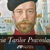 Curs despre autocrația ortodoxă