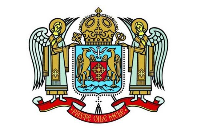 """Quo Vadis"" Biserica Ortodoxă Română?"