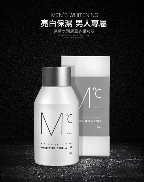 Mdoc Whitening Skin Lotion 重點美白補濕乳液