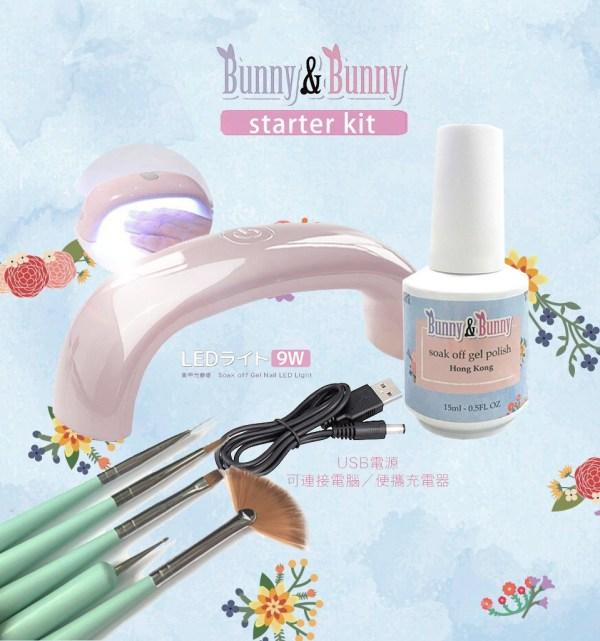Bunny & Bunny Starter Nail Set 甜心甲油膠新手入門套裝
