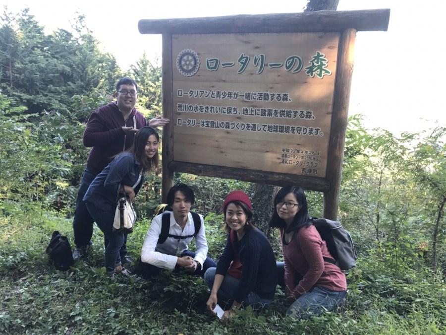 【地区】20161015 ロータリーの森植樹活動〜下見編〜