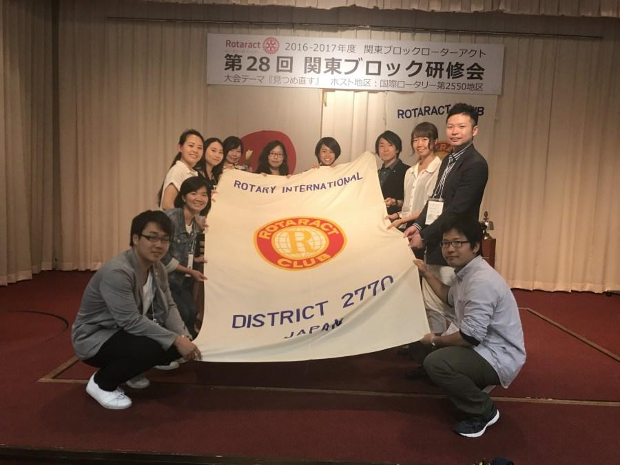 20170520-21 第28回関東ブロック研修会
