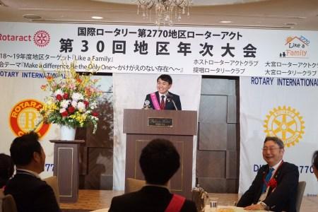 【実行委員長にインタビュー】20190211第30回地区年次大会