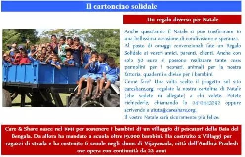 Care & Share Cartoncino Solidale