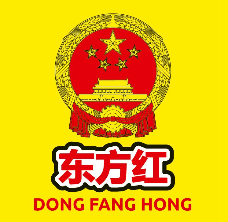Leeren der Revolution: Dong Fang Hong