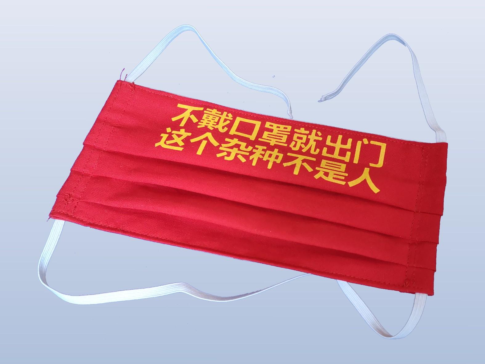 "Vermummungsutensil ""Wuhan"" – Zazhong"