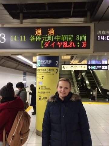 Japan 051