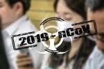 COVID-19 – Su un evento virale il lancio di una crypto valuta: il CoronaCoin (NCOV)
