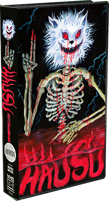 vhs_clam_hausu_front