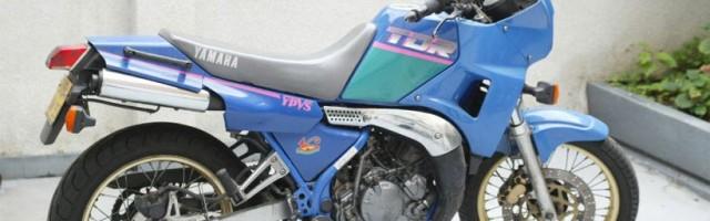 TDR240_2