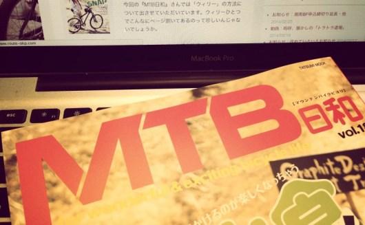 blog140228