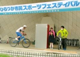 見えない角度から自転車が飛び出してくる実演