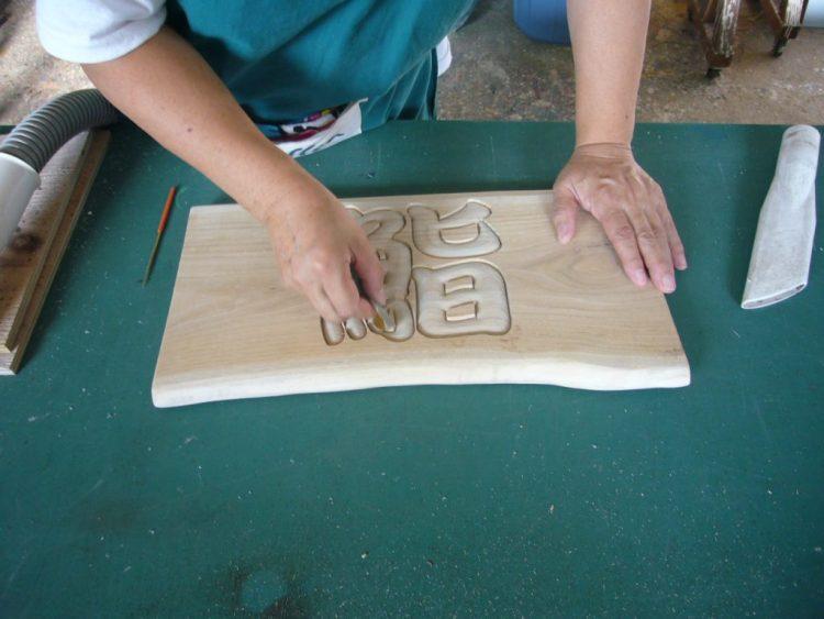 木銘板 磨き作業