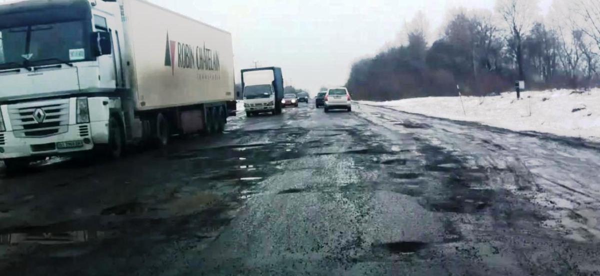Карта состояния автодорог Украины