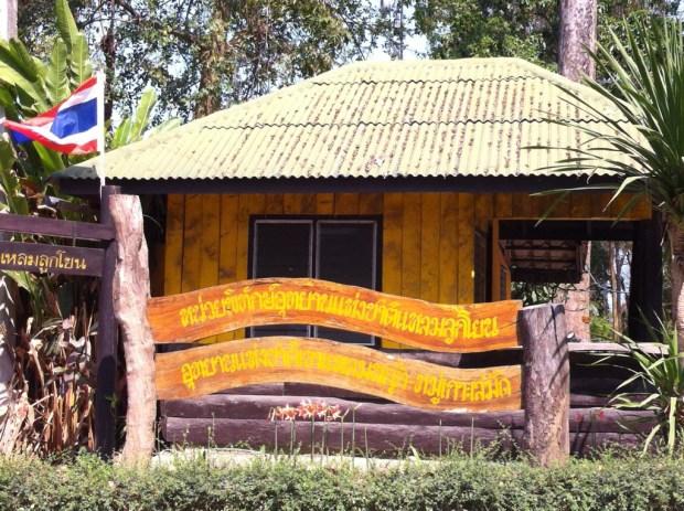 A Ko Samet house