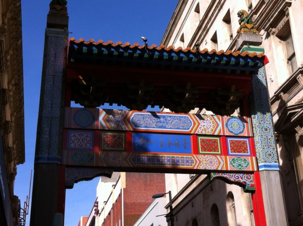 Chinatown Gate, Melbourne