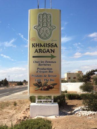 Khmissa Argan, Essaouira