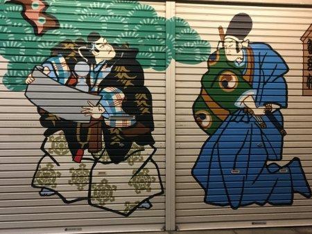 Asakusa old town wall