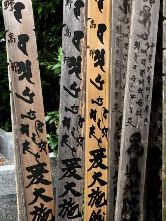 Yanaka Cemetery poles, Tokyo
