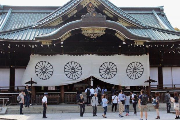 Yasukuni Shrine, Tokyo