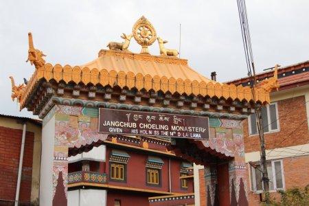 Jangchub Choeling Monastery, Nepal