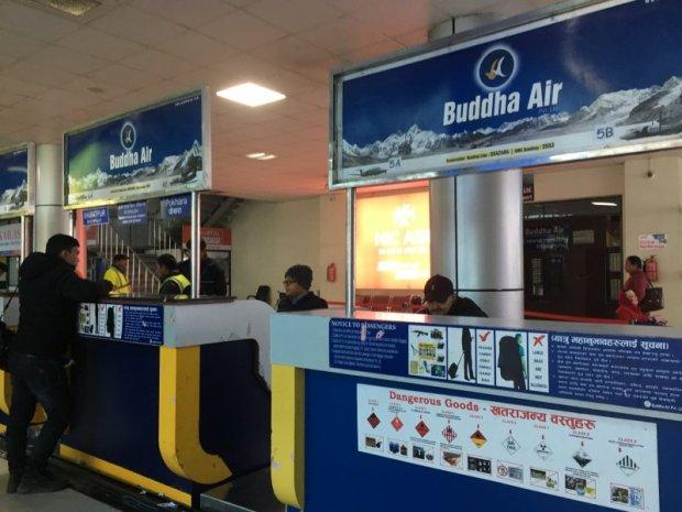 Kathmandu airport, Nepal