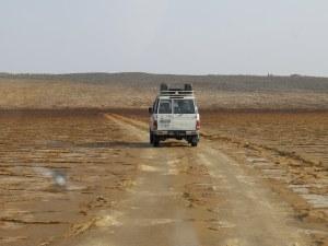 img-diapo-tab - Ethiopie-1600x900-12.jpg