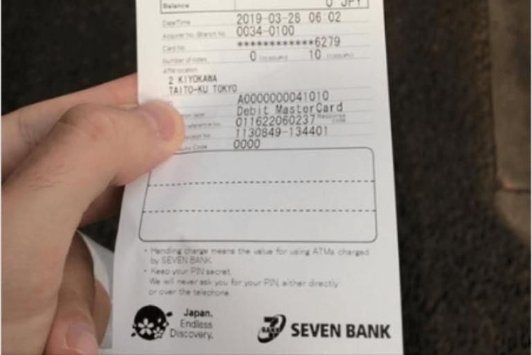 7 Eleven Receipt