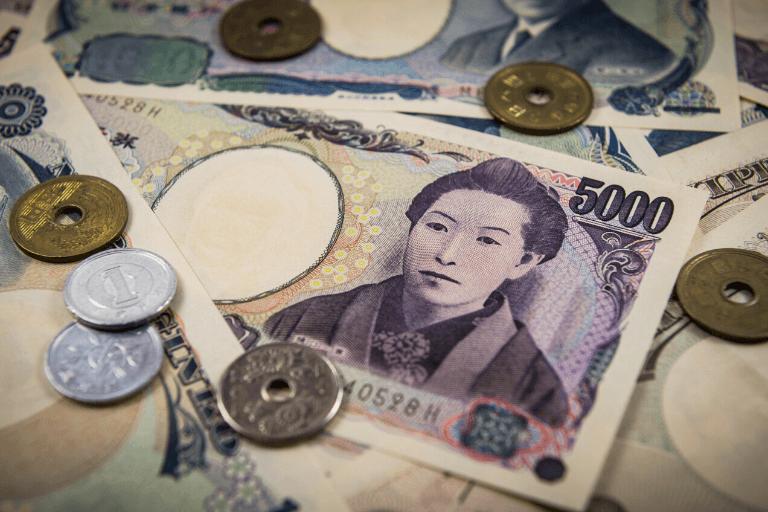 Currency Exchange Tokyo