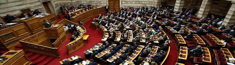 «Δραστική μείωση μισθών βουλευτών και αξιωματούχων» η πάγια θέση του ΚΚΕ