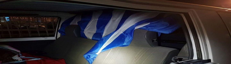 «Ελληναράς» διακινητής έκρυβε πρόσφυγες κάτω από την ελληνική σημαία