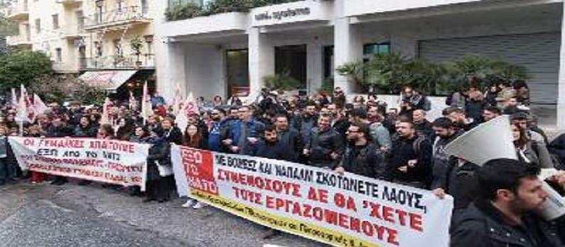 Κινητοποίηση ΣΕΤΗΠ και ΟΓΕ ενάντια σε φιέστα του ΝΑΤΟ