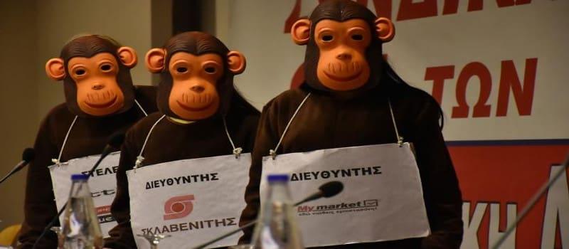 Παφίλης και Πρωτούλης για το συνέδριο - μαϊμού της ΓΣΕΕ