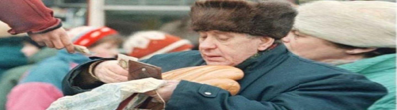 Ένας στους δύο Ρώσους δυσκολεύεται να εξασφαλίσει τροφή και ρούχα