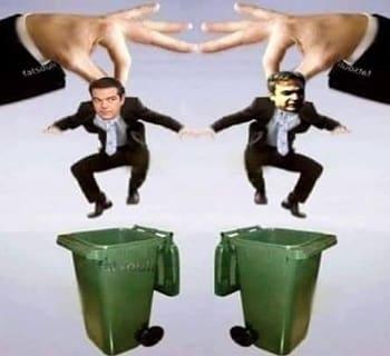 Στα σκουπίδια και οι δύο