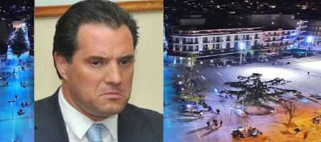 Αδωνις: Το «βαθούλωμα» στην πλατεία της Κοζάνης ευνοεί τη μετάδοση του κορωνοϊού
