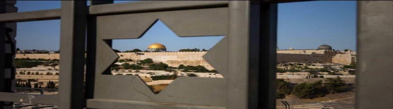 Αναγνώρισαν την Ιερουσαλήμ ως πρωτεύουσα του Ισραήλ οι ΗΠΑ
