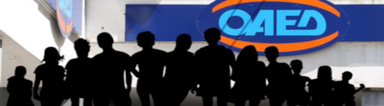 Αναπληρωτές εκπαιδευτικοί: «Καλοκαίρι χωρίς επίδομα ανεργίας;»