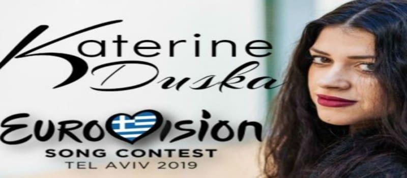 Απολιτίκ και Τέχνη: Το μποϊκοτάζ στη Eurovision είναι λογοκρισία