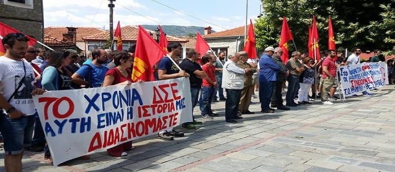 Απόφαση κομματικής αποκατάστασης Γεωργιάδη και Γιαννούλη