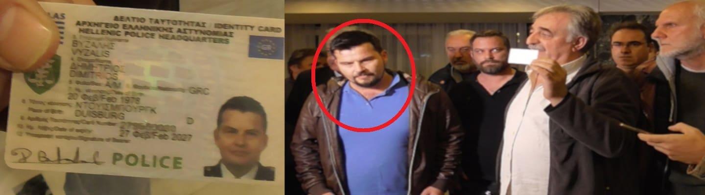 Ασφαλίτης εντοπίστηκε στο συνέδριο του ΕΚ Θεσσαλονίκης