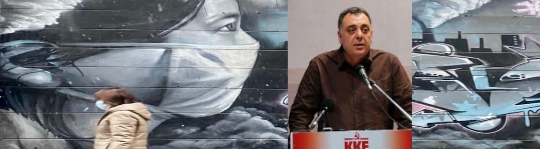Βασίλης Τοπαλλιανίδης: «Για το φαινόμενο της Πανδημίας»