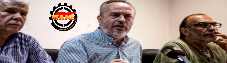 Για τη μεταπήδηση του προέδρου της ΑΔΕΔΥ στην προεδρία της ΟΚΕ: «Να συνδικαλιστές, να μάλαμα!»