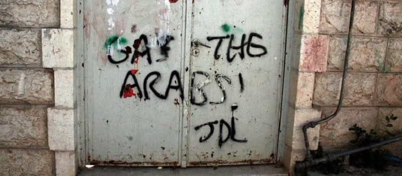 Αέριο στους Άραβες