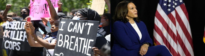 Με δόλωμα το «I can't breathe» δίνουν ανάσα στο σύστημα