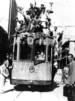 Διαμόρφωση συνθηκών επαναστατικής κατάστασης μετά την απελευθέρωση