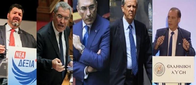 Διεργασίες σε ολόκληρο το φάσμα της ελληνικής ακροδεξιάς