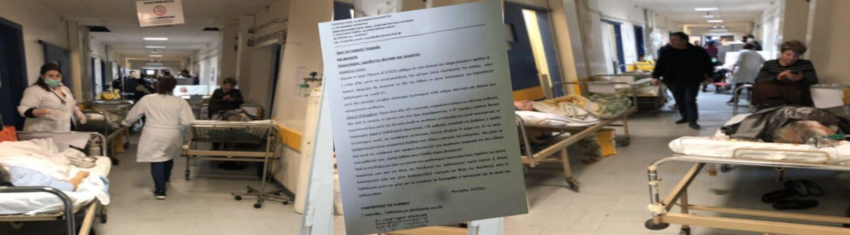 Δντής κλινικής «Αγία Ολγα»: «Παραιτούμαι! Οι γιατροί μου στα όρια της παραφροσύνης»-01