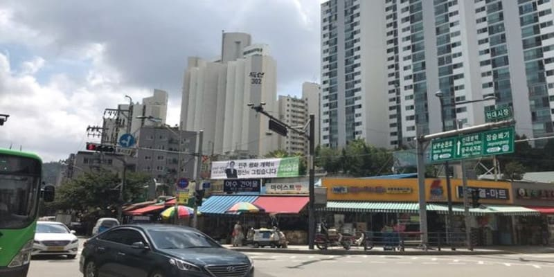 Σεούλ - Νότια Κορέα