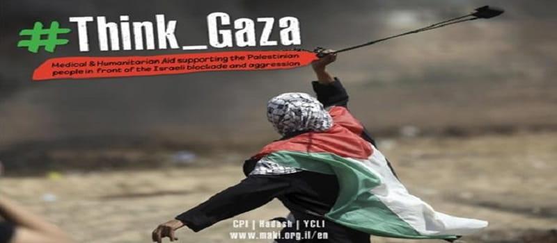 Εκστρατεία για ιατρική βοήθεια στη Γάζα, από το ΚΚ Ισραήλ